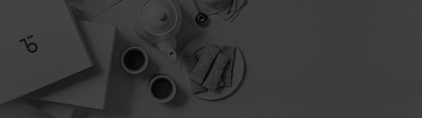 Teabox-Banner